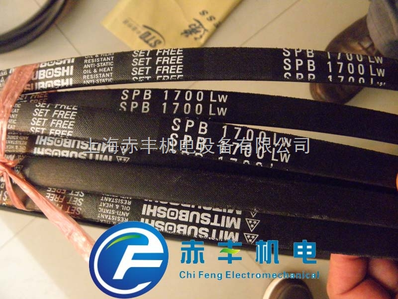 SPB1690LW/5V670空调机皮带SPB1690LW/5V670耐高温三角带