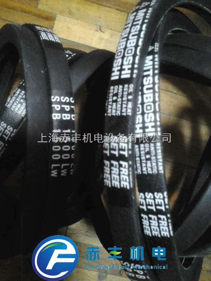 日本MBL三角带SPB1500LW空调机皮带SPB1500LW