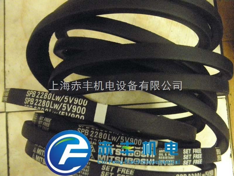 SPB2264LW进口耐高温三角带SPB2264LW高速传动带SPB2264LW窄V带