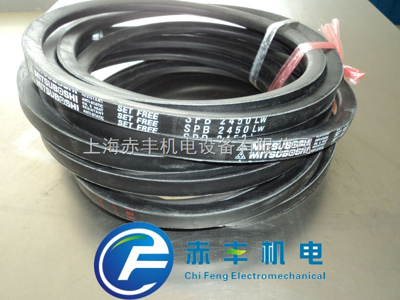 SPB2410LW/5V950耐高温三角带SPB2410LW/5V950日本MBL三角带