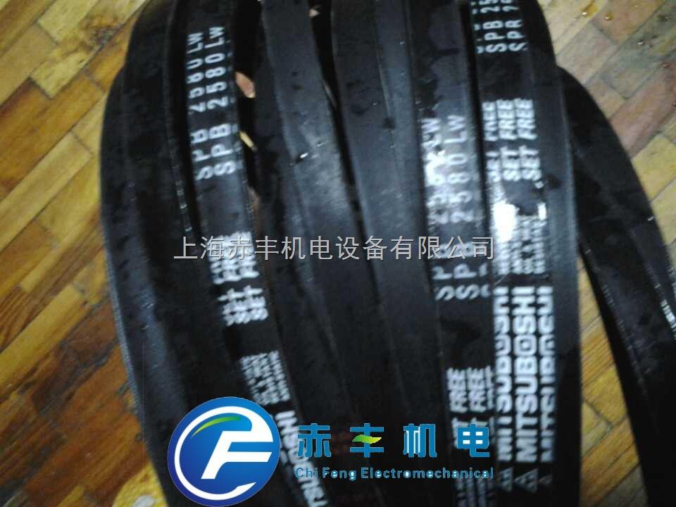 SPB2580LW进口防静电三角带SPB2580LW高速传动带SPB2580LW