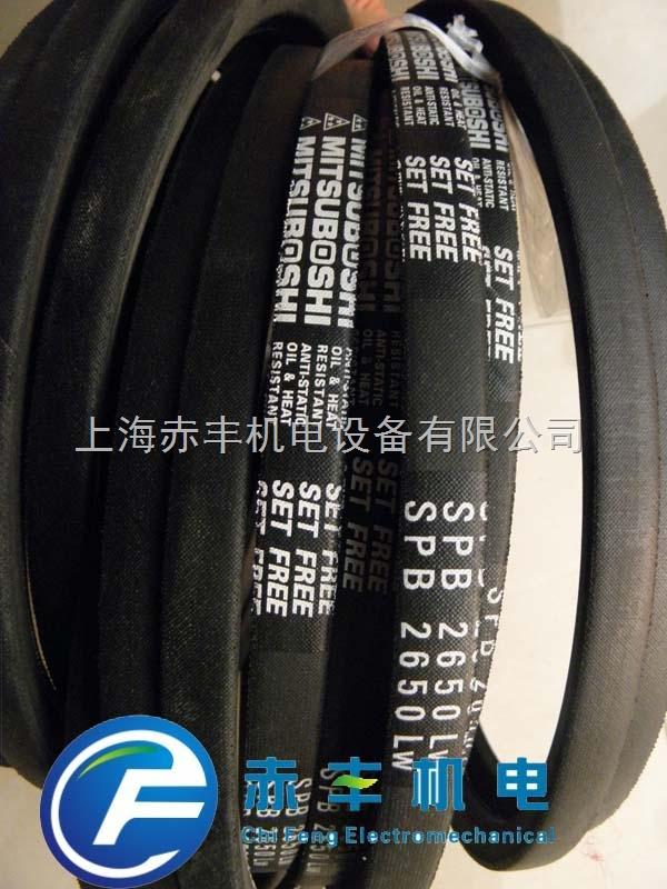 SPB2670LW进口三角带SPB2670LW耐高温三角带SPB2670LW空调机皮带
