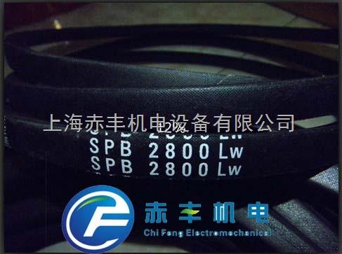 SPB2800LW日本MBL三角带SPB2800LW耐高温三角带SPB2800LW