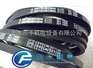 SPB2840LW/5V1120耐高温皮带SPB2840LW/5V1120日本MBL三角带SPB28