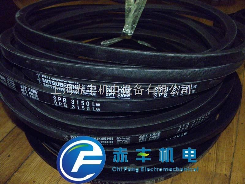 SPB3025LW日本MBL三角带SPB3025LW高速传动带SPB3025LW