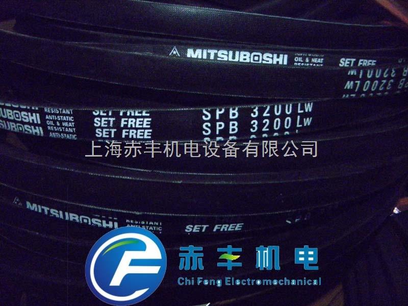 SPB3200LW高速传动带SPB3200LW耐高温三角带SPB3200LW