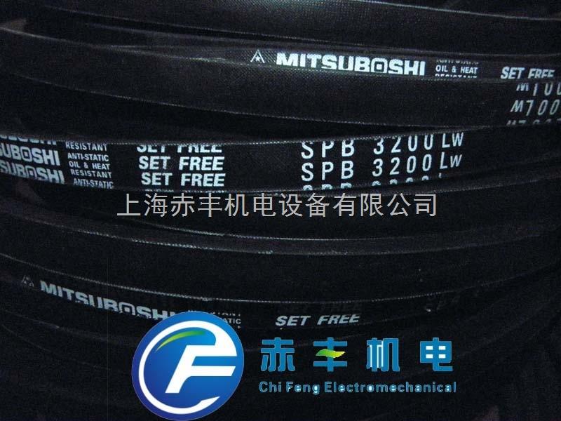 SPB3250LW日本MBL三角带SPB3250LW耐高温三角带SPB3250LW