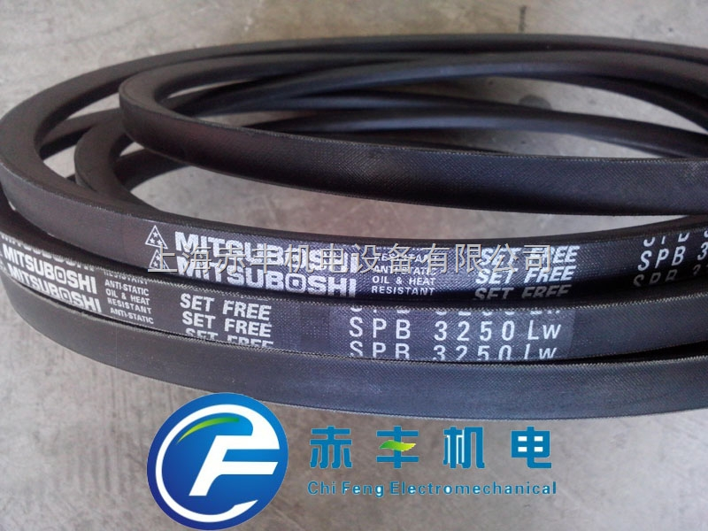 SPB3328LW空调机皮带SPB3328LW耐高温三角带SPB3328LW