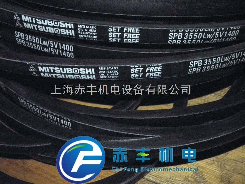 SPB3600LW日本MBL三角带SPB3600LW高速传动带SPB3600LW