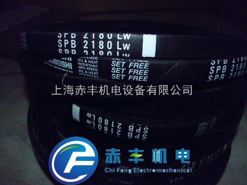 SPB4941LW防油三角带SPB4941LW耐高温三角带SPB4941LW