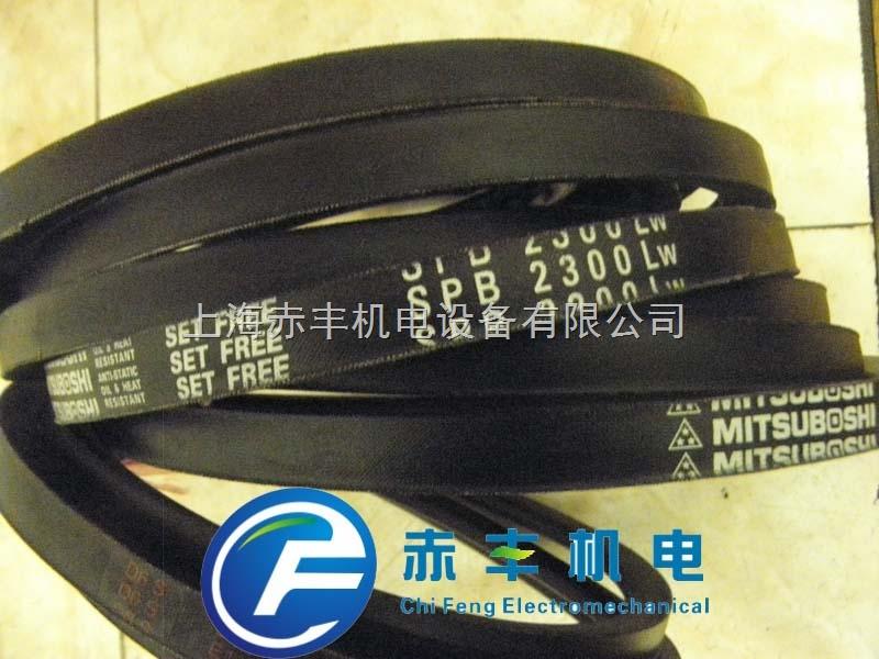 SPB5070LW/5V2000耐高温三角带SPB5070LW/5V2000