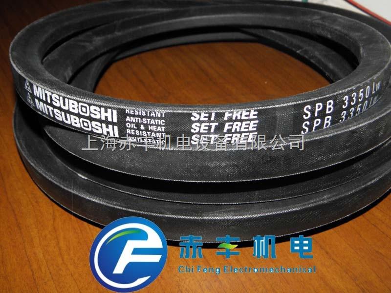 SPB6300LW空调机皮带SPB6300LW防静电三角带SPB6300LW