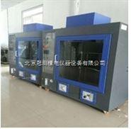 厂家专营铺地材料燃烧性能测定仪(辐射热源法)专卖