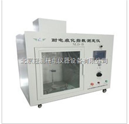 北京触摸屏-耐电痕化指数测定仪-自动型热销