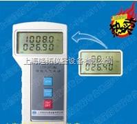 上海隆拓LTP-202智能大气压计
