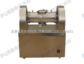 GZM-5细粉研磨机器共振研磨机式煤样制备粉碎机破碎机