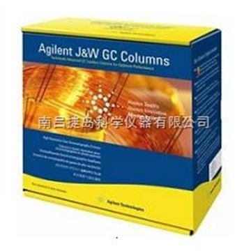 安捷倫色譜柱,安捷倫氣相色譜柱,DB-1ms 毛細管柱,Agilent DB-1ms 毛細管柱
