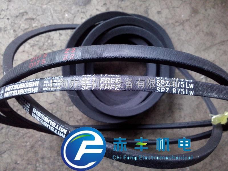 SPZ885LW进口三角带SPZ885LW空调机皮带SPZ885LW窄v带