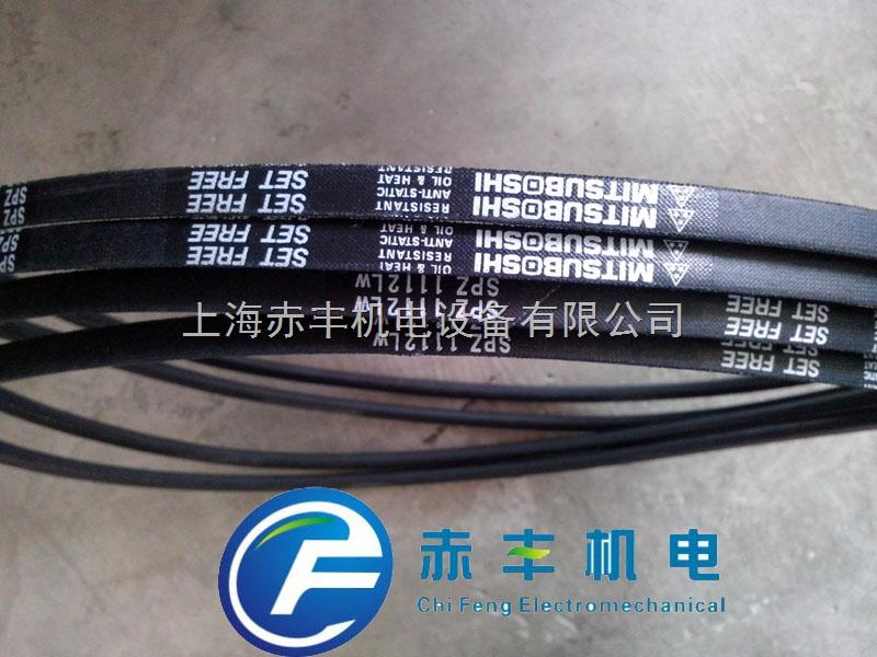 SPZ1110LW空调机皮带SPZ1110LW耐高温三角带SPZ1110LW防油三角带