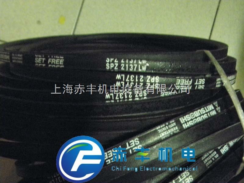 SPZ2137LW进口风机皮带SPZ2137LW防静电三角带SPZ2137LW