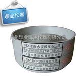 FSY-150水泥负压筛/水泥细度负压筛析仪/粉煤筛 0.08mm/ 0.045mm