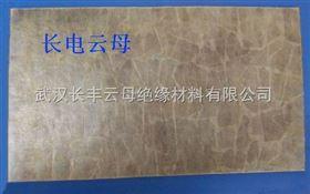 5850有机硅玻璃云母箔
