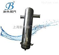 BJSC-3離心除沫式汽水分離器 卡式連接汽水分離器 快接型汽液分離器