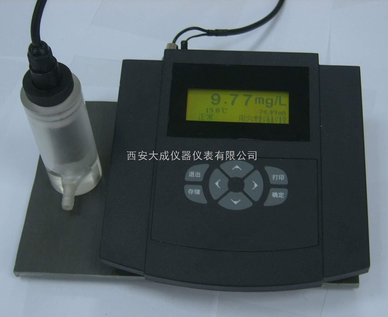 ppb級便攜式溶解氧分析儀