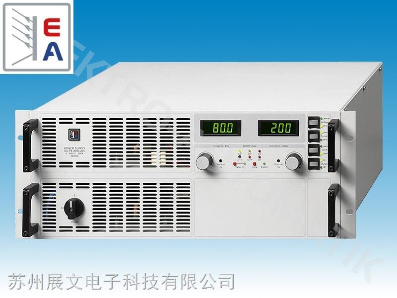 德国EA直流稳压电源EA-PS9000