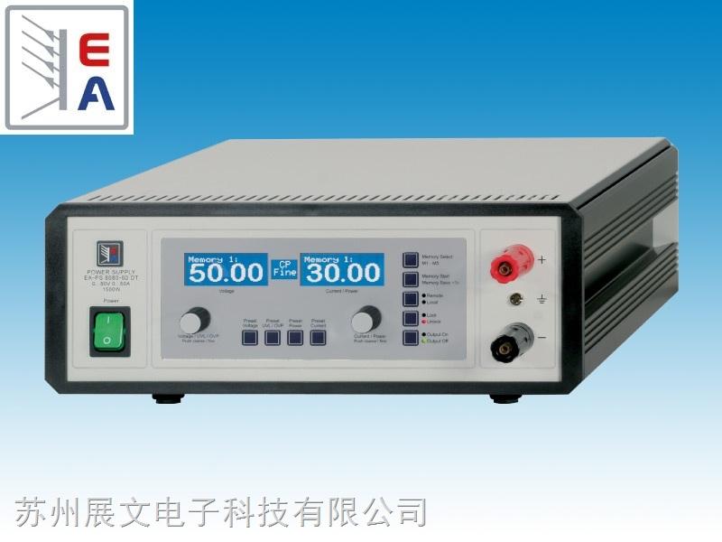 德国EA实验室直流电源EA-PS8000DT