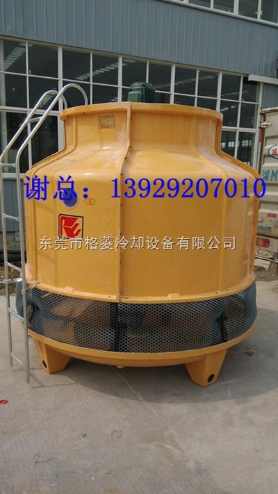 50t圆型冷却塔-合肥圆型冷却塔厂家