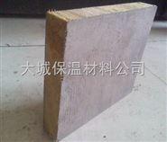 聊城→抗裂砂浆岩棉复合板←复合岩棉板厂家直销