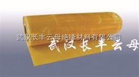 251、252、254、255改性二苯醚玻璃坯布