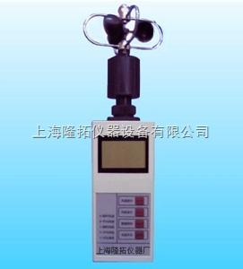 上海数显LTF-1便携式三杯风速仪