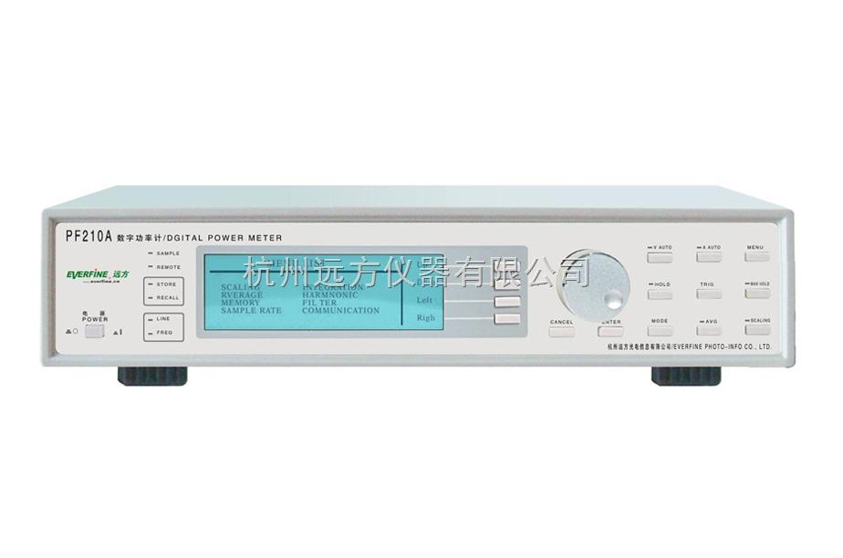 pf210a远方数字功率计(多功能,宽频率,高精度)