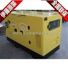 上海15KW柴油发电机