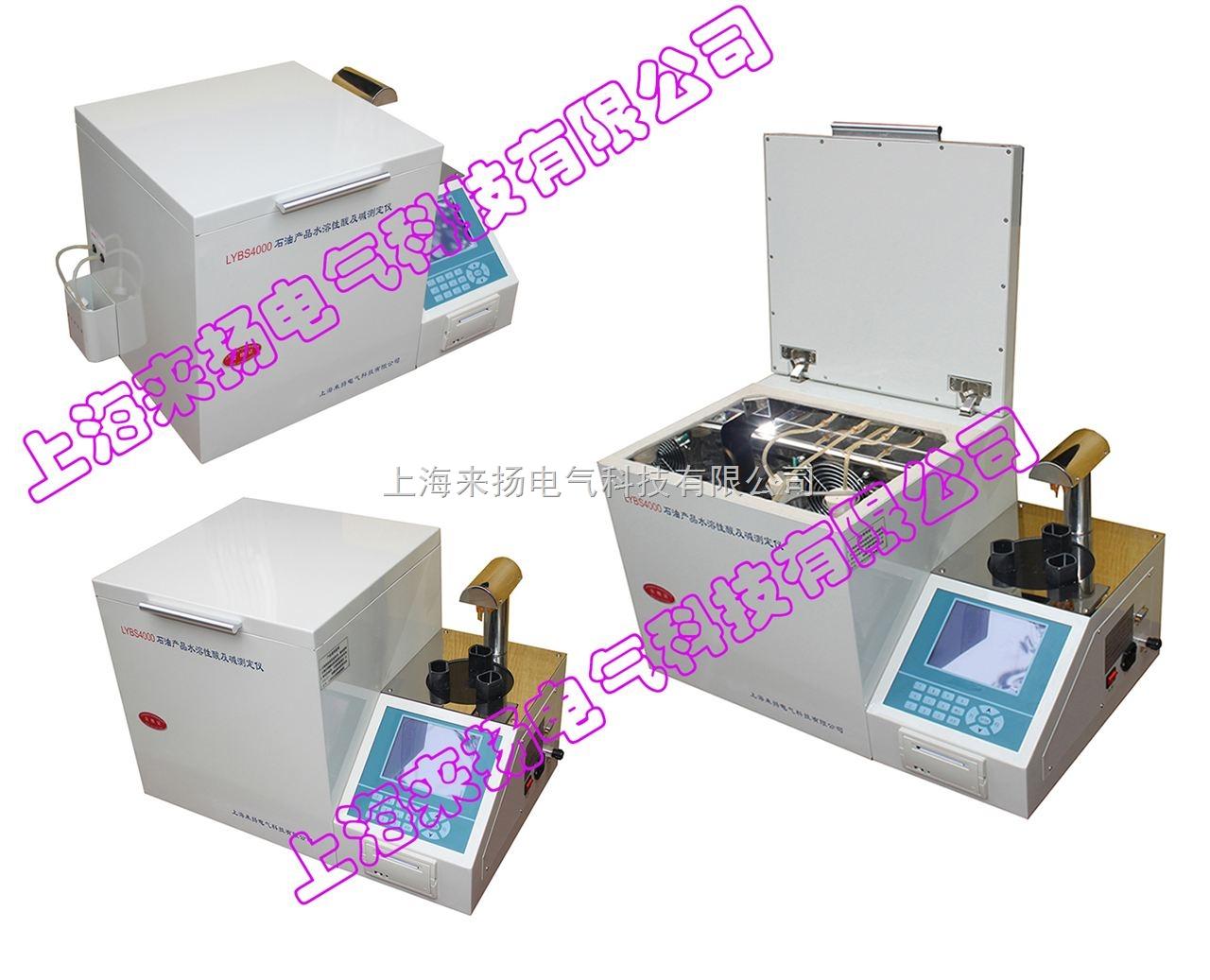 全自动水溶性酸测定仪