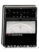 0.5级C31-V直流伏特表