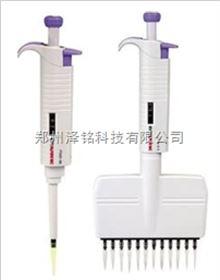 MicroPette Plus全消毒手动固定式移液器/手动固定移液器*