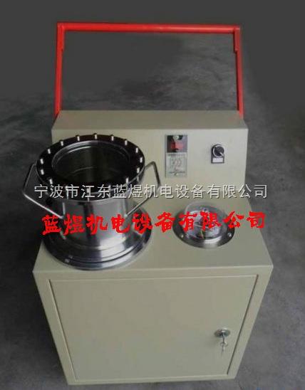 铝合金现场测氢仪