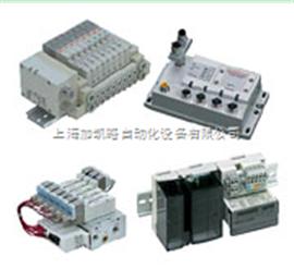 EX500系列-SMC串行传送系统