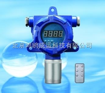 YT-95H-EX泵吸式可燃气体检测仪