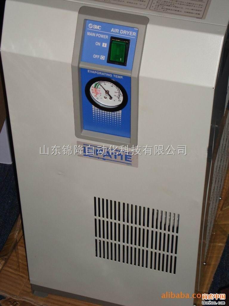 IDFA4E-23SMC冷干机