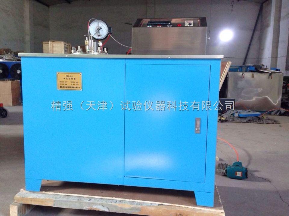 YZF-2A/2S-天津水泥压蒸釜
