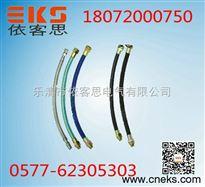 NGD-20X700G3/4(外)-G1(内)防爆挠性连接管报价