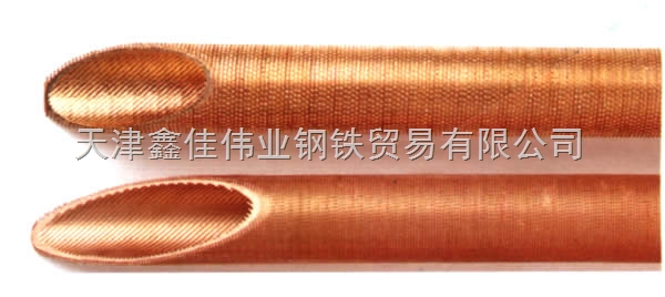 景德镇医用紫铜管,脱脂紫铜管,紫铜管价格
