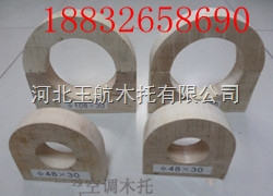 供应大型管道垫木-防腐木垫