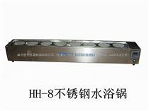 HH-8(單)單列八孔恒溫水浴鍋(全不銹鋼)