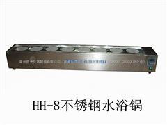 HH-8(单)单列八孔恒温水浴锅(全不锈钢)