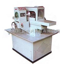 SCM-200雙端麵磨平機